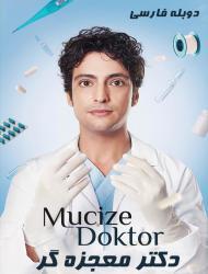 Doctore Mojezeh Gar – 38