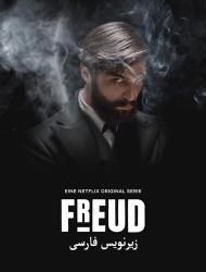 Froyd