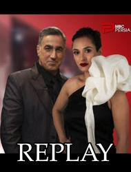 MBC Persia Replay