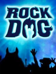 Sag Rock 2 – Duble