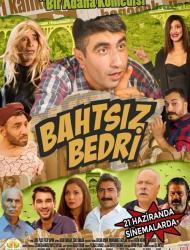 Badri Badshans – SUB