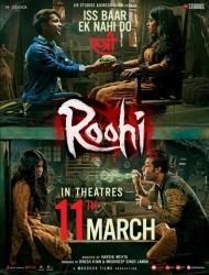 Roohi – Duble