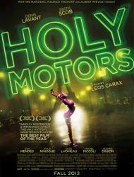 Motor Haye Moghadas – SUB