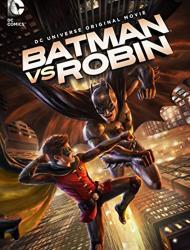 Batman Dar Bararbare Robin – Duble