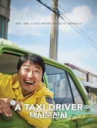 Yek Ranandeh Taxi – Duble