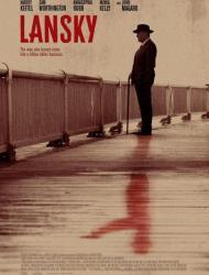 Lansky – Duble